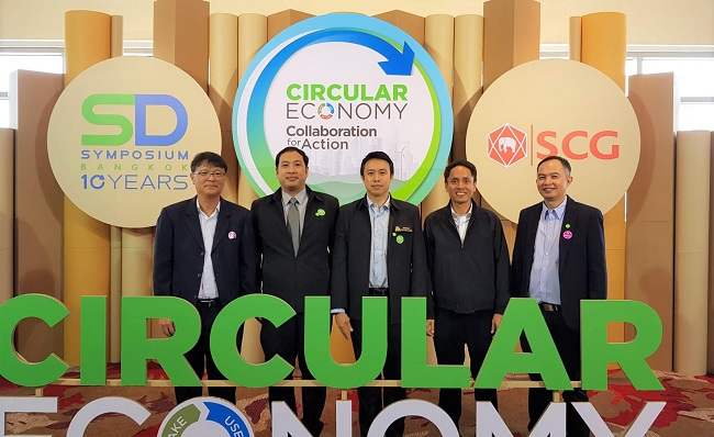 "มจพ. เข้าร่วมในงาน SD Symposium 10 Years ""Circular Economy : Collaboration for Action"""